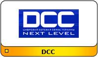 Отправка SMS для абонентов DCC