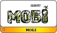 Отправка SMS для абонентов Mobi