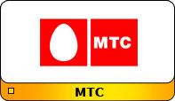 Отправка SMS для абонентов MTC