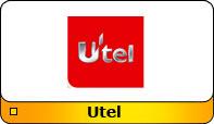 Отправка SMS для абонентов Utel